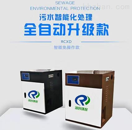 小型门诊废水处理设备服务范围