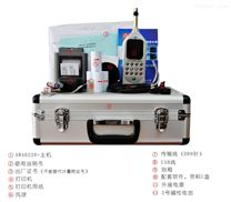 AWA6228+声级计(统计1/1频谱功能)