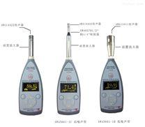 爱华AWA5661-1精密声级计