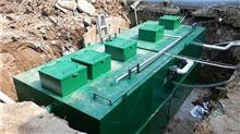 RC-YTH医院专用废水处理设备你了解吗