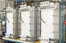 JED-5000-200均相膜电渗析设备