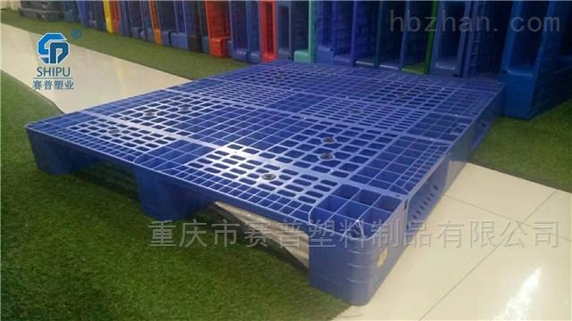 1.3米网格塑料托盘 物流周转塑料栈板