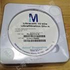 密理博Ultracel分子量10KD超滤膜