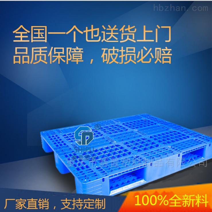 塑料托盘地台板 塑胶垫仓板 塑胶防潮板