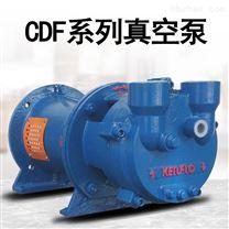 CDF系列真空泵纺织厂用真空设备