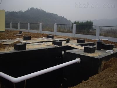 医院专用废水处理设备型号
