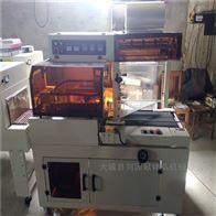L450全自动薄膜热收缩膜包装机