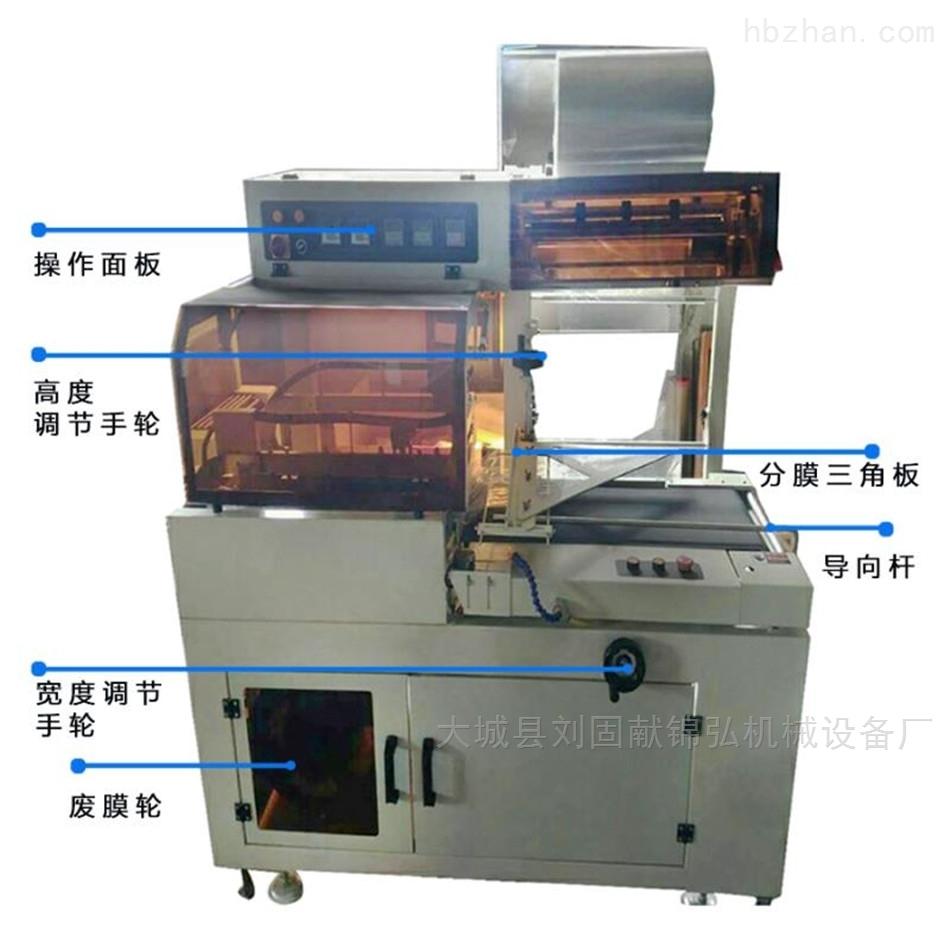 热销全自动L型流水线配套塑封膜包装设备