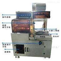 专业生产饮料啤酒牛奶包装机热收缩封切机