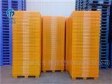 B1210九脚网轻九脚托盘 加厚防潮垫板 可套叠栈板厂家直销