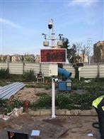 OSEN-YZ深圳市工地搅拌站扬尘自动监测设备包联网