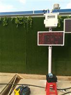OSEN-6C中山工地现场该安装哪种扬尘监测系统?