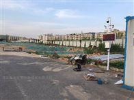 OSEN-YZ厂家供应包头市工地扬尘在线监测装置