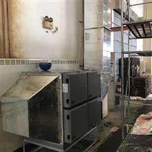 环保工业油烟净化器