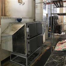 工业油烟废气净化处理