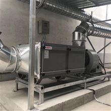 定制工业油烟净化器