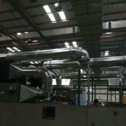 工厂油雾净化设备