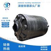 10吨硫酸亚铁储存桶/次氯酸钠搅拌桶