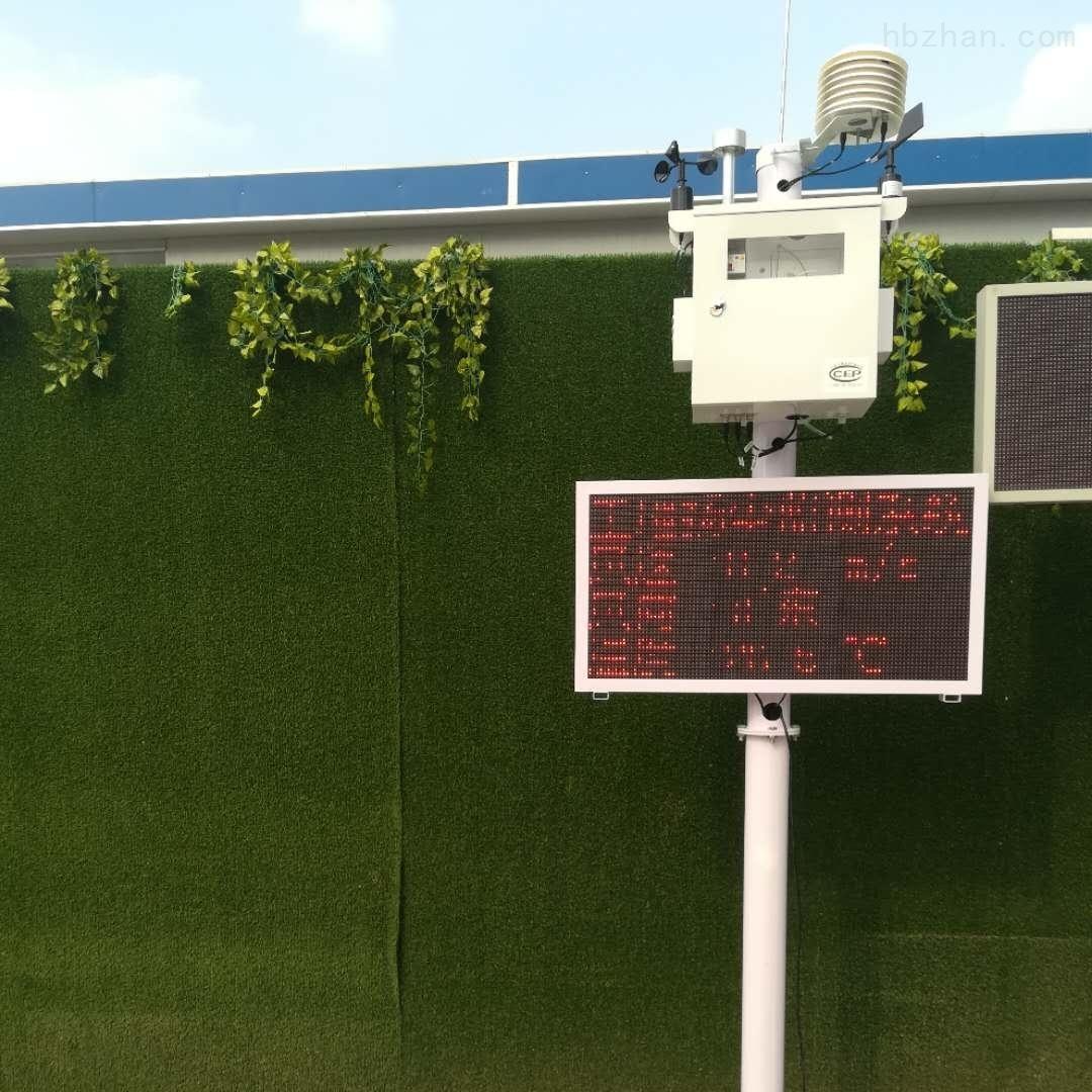 廊坊市PM10在线监测设施如何规范安装