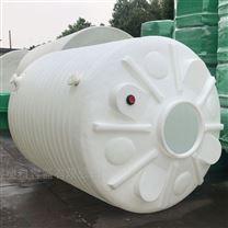 30吨环保水处理水箱/耐酸碱储罐盐酸液碱桶