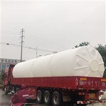 20吨化工/双氧水储罐 /工业废水塑料桶