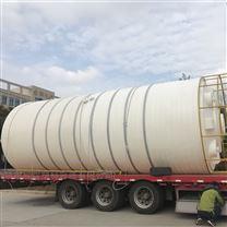 30吨塑料水桶/可装清水化工废水塑料储罐