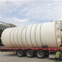 30T吨超大容量太阳能储水桶/消防车储罐