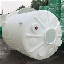 10T雨水收集储罐/10立方甲醇容器