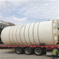 0.5T-50T耐酸碱储罐