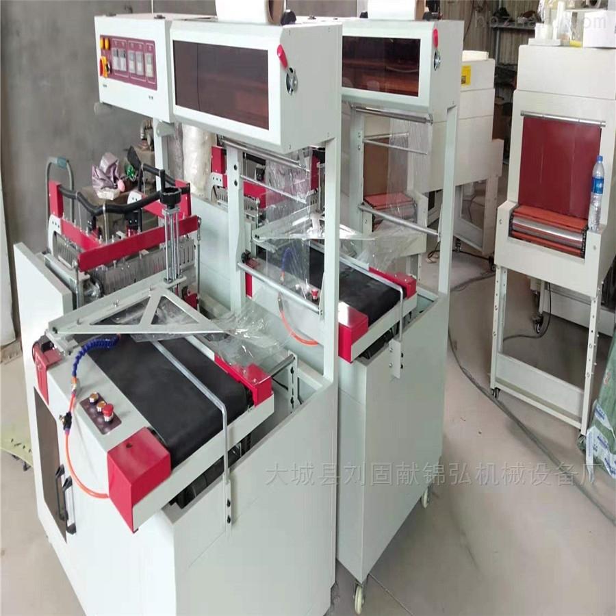 二合一热收缩塑封机全自动套膜机