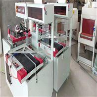 茶叶盒全自动L型热收缩包装机