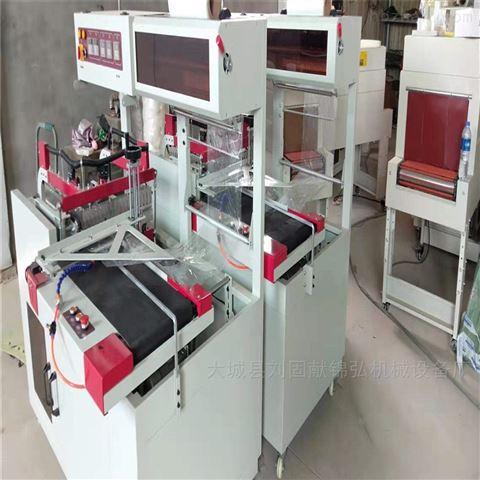 热收缩包装机塑膜机封切机生产厂家