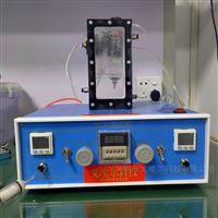 GOEL-350电子产品防水测试仪