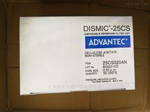 25CS045ANADVANTEC醋酸纤维素膜针头滤器25CS020AN
