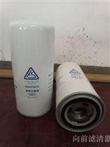 替代复盛2605530030油细分离器批发销售