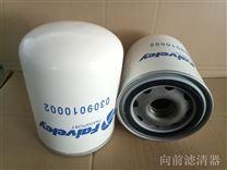批发faiveley 0309010002油气分离滤芯滤芯