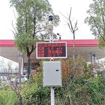 東莞污染源VOC在線檢測系統優質供應商