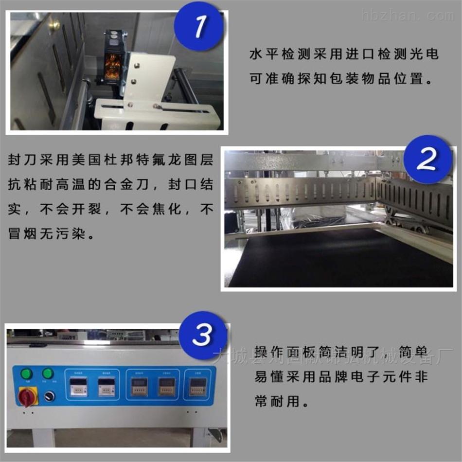 全自动热收缩包装机设备厂家