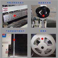 L450化装品热收缩包装膜塑封机厂家