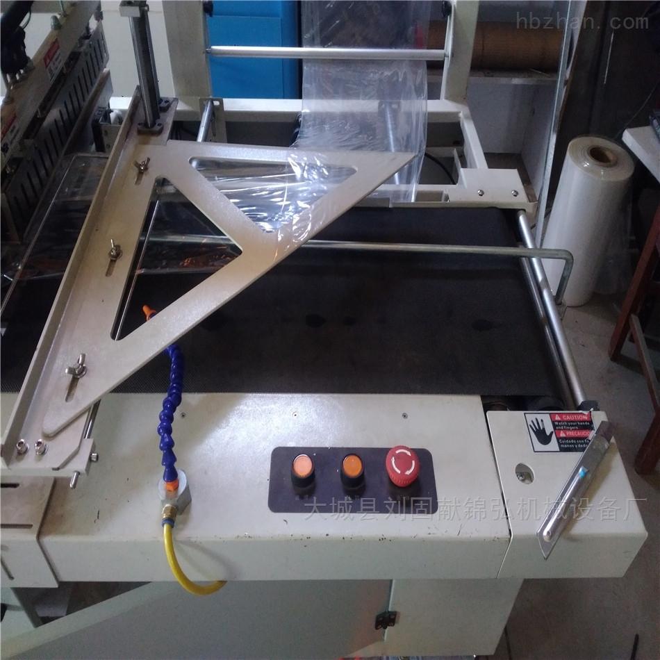 全自动塑封热收缩包装机尺寸可定制
