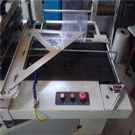 L450茶叶盒POF膜封切机使用说明