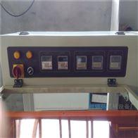 L450柔巾卷小型全自动薄膜热收缩包装机