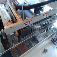L450二合一热收缩包装机设备厂家