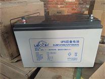 理士蓄电池 DJW12-18 不间断电源电池
