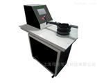 上海织物透气性能测试仪