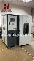 分体式甲醛检测气候箱一立方甲醛环境测试箱
