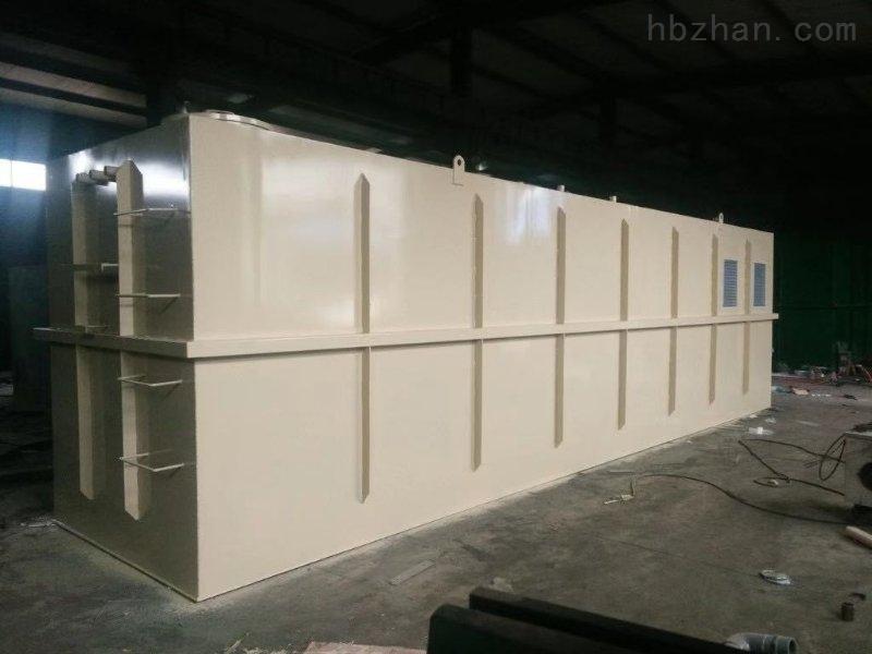 广东省生活污水处理MBR膜一体化设备
