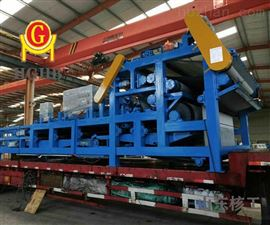 HGDY山东核工HGDY系列带式污泥压滤机