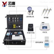 YT-PCRPCR仪器全称