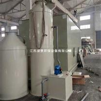 喷淋塔+光催化氧化设备+活性炭吸附箱
